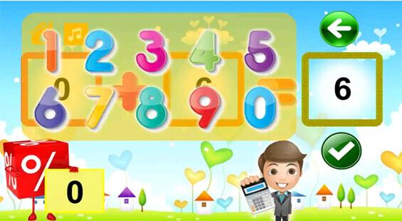 تطبيق تعليم الحساب للأطفال كي جي وإبتدائي