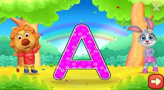 تطبيق التأسيس لتعليم الاطفال ABC ونطق الحروف