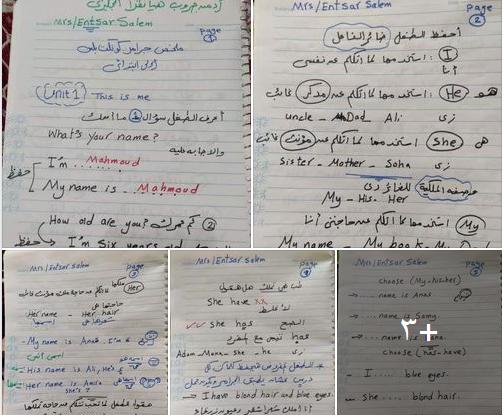 تأسيس أطفال كي جي (إنجليزي – عربي – حساب)