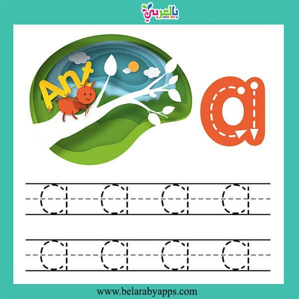 تعليم اللغة الانجليزية للاطفال ABC