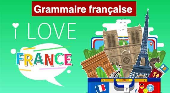جميع قواعد اللغة الفرنسية لكل المراحل التعليمية